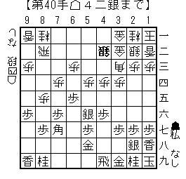 kifu20131215a