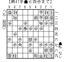 kifu20131215a1