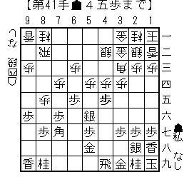 kifu20131215a2