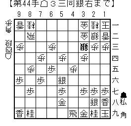 kifu20131215a3