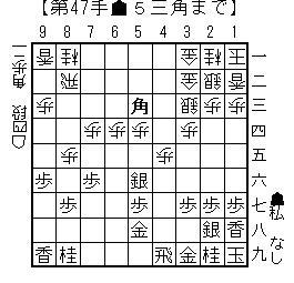 kifu20131215a4