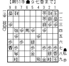 kifu20131215a5