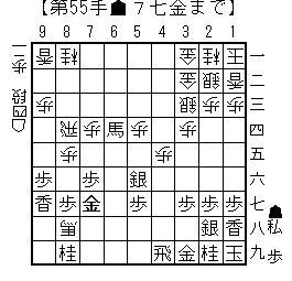 kifu20131215a6