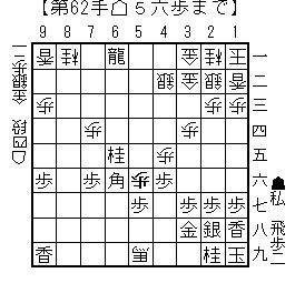kifu20131215c