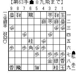kifu20131215d