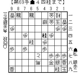 kifu20131215e