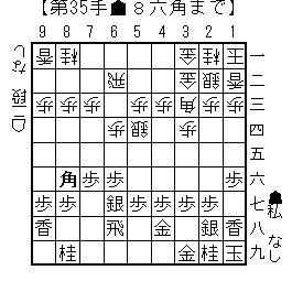 kifu20131218b
