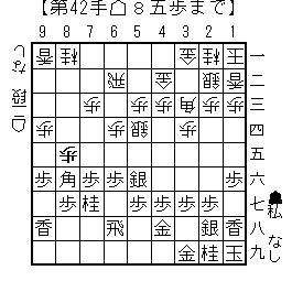 kifu20131218c