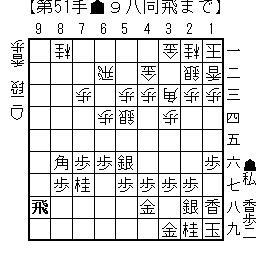 kifu20131218c2