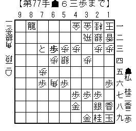 kifu20131218e