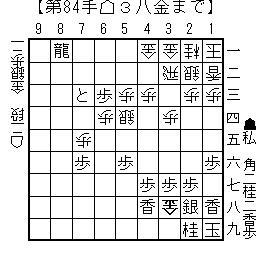 kifu20131218f