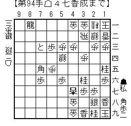 kifu20131218h