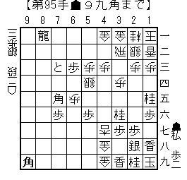 kifu20131218i