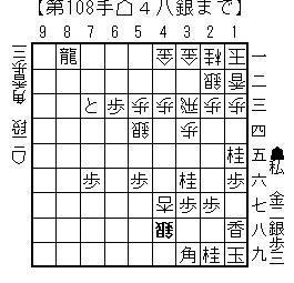 kifu20131218m