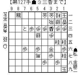 kifu20131218o