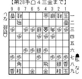 kifu20131220a