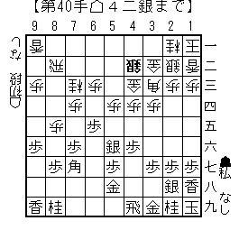 kifu20131220b