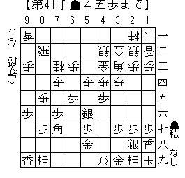 kifu20131220c