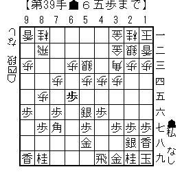kifu20131222a