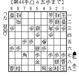 kifu20131222b