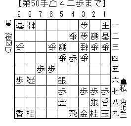 kifu20131222e