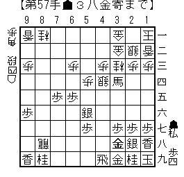 kifu20131222g