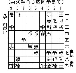kifu20131222h