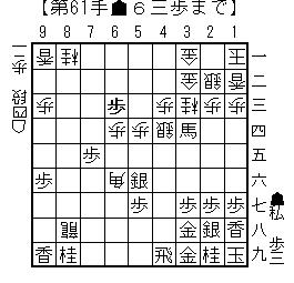 kifu20131222j