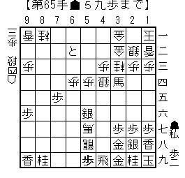kifu20131222l