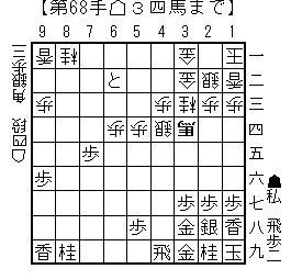 kifu20131222m