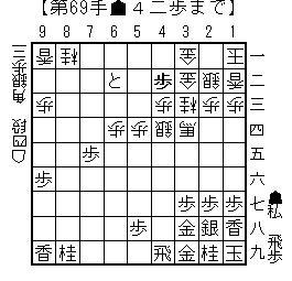 kifu20131222n