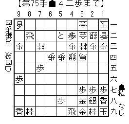kifu20131222o