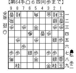 kifu20131228g