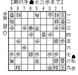 kifu20131228h