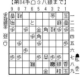 kifu20131228i
