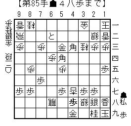 kifu20131228j