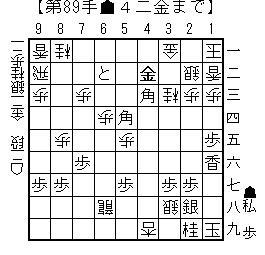 kifu20131228m