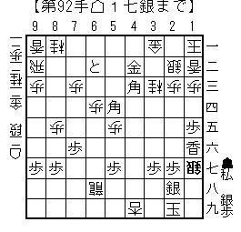 kifu20131228n