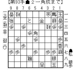 kifu20131228o