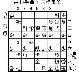 kifu20131230a