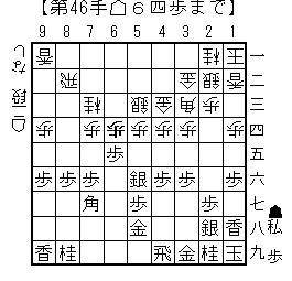 kifu20131230b