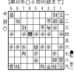 kifu20131230c