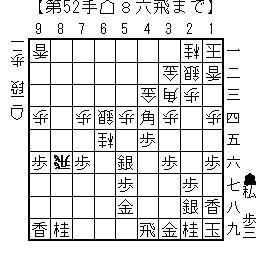 kifu20131230e