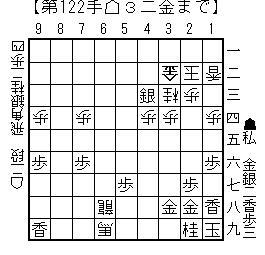 kifu20131230h