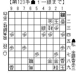 kifu20131230i