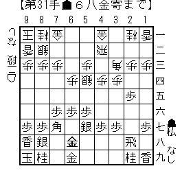 kifu20131231a