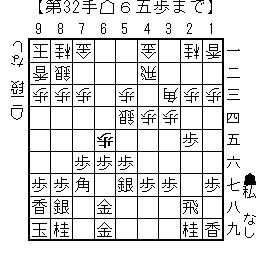 kifu20131231b