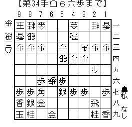 kifu20131231d