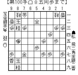 kifu20131231g