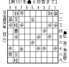 kifu20131231h